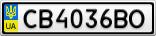 Номерной знак - CB4036BO