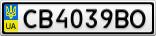 Номерной знак - CB4039BO