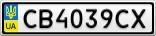 Номерной знак - CB4039CX