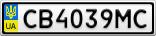 Номерной знак - CB4039MC