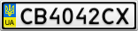 Номерной знак - CB4042CX