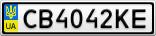 Номерной знак - CB4042KE