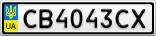 Номерной знак - CB4043CX