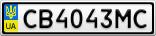 Номерной знак - CB4043MC