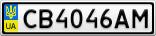 Номерной знак - CB4046AM