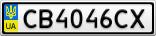 Номерной знак - CB4046CX