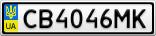 Номерной знак - CB4046MK