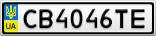 Номерной знак - CB4046TE