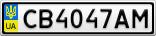 Номерной знак - CB4047AM