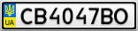 Номерной знак - CB4047BO