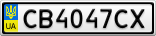 Номерной знак - CB4047CX