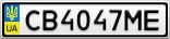 Номерной знак - CB4047ME