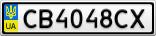 Номерной знак - CB4048CX