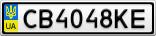 Номерной знак - CB4048KE