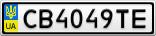 Номерной знак - CB4049TE