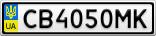 Номерной знак - CB4050MK