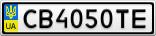 Номерной знак - CB4050TE