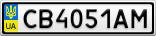 Номерной знак - CB4051AM