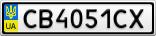Номерной знак - CB4051CX