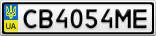 Номерной знак - CB4054ME