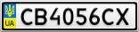 Номерной знак - CB4056CX