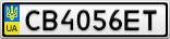 Номерной знак - CB4056ET