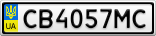 Номерной знак - CB4057MC