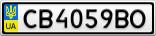 Номерной знак - CB4059BO