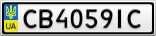 Номерной знак - CB4059IC