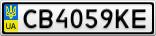 Номерной знак - CB4059KE