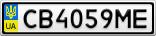 Номерной знак - CB4059ME