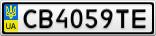 Номерной знак - CB4059TE
