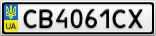 Номерной знак - CB4061CX