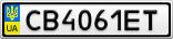 Номерной знак - CB4061ET