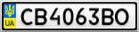 Номерной знак - CB4063BO