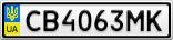 Номерной знак - CB4063MK