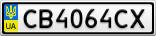 Номерной знак - CB4064CX