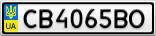 Номерной знак - CB4065BO