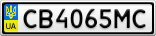 Номерной знак - CB4065MC