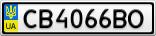 Номерной знак - CB4066BO