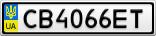 Номерной знак - CB4066ET
