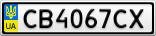 Номерной знак - CB4067CX