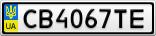Номерной знак - CB4067TE