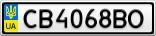 Номерной знак - CB4068BO