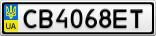 Номерной знак - CB4068ET