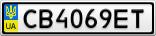 Номерной знак - CB4069ET