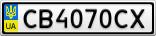 Номерной знак - CB4070CX