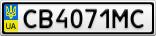 Номерной знак - CB4071MC