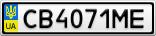 Номерной знак - CB4071ME