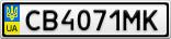 Номерной знак - CB4071MK
